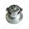 Двигатель пылесоса 1400 Вт HWX-140H-2 (H120h23D137) D=137, H=121, h=35, VCM-140H-2, без юбки, контакты раздельно на щётках