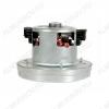 Двигатель пылесоса 1400 Вт HWX-CG09 D=135, H=106, h=32, VCM-04L, без юбки, контакты вместе