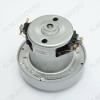 Двигатель пылесоса 1500 Вт YDC-07 D=134, H=118, h=41, VCM-1500, без юбки, контакты раздельно на щётках