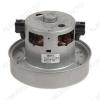 Двигатель пылесоса 1600 Вт Samsung SH H116h35D135, VAC043UN D=135, H=117, h=51, VCM-1600-SH, с юбкой, контакты раздельно