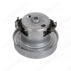 Двигатель пылесоса 2000 Вт  H117h35D135 D=135, H=117, h=51, VCM-2000-S, с юбкой, контакты раздельно