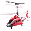 Вертолет Syma S111GАртикул: s111G
