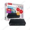 Ресивер эфирный DС1801HD+ поддержка Wi-Fi (Dolby Digital),