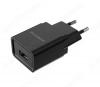 Сетевое зарядное устройство с выходом USB, 1A, черное, BA19A Nimble;
