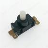 Кнопка для пылесоса Zelmer KAN-A-2 Ножки горизонтально; 8А 250В
