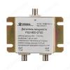 Делитель мощности PS2-800-2700-75 F-female 800-2700MHz; делитель мощности на 2 канала; ослабление 3дБ на канал