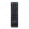 ПДУ для PRESTIGIO PTV24SN04Z LCDTV