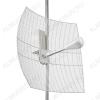 Антенна стационарная KNA24-1700/2700 BOX MIMO SMA-male для 3G/4G-модема 3G/4G/LTE/WIFI; 1700-2700 MHz; Параболическая; 24dB; без кабеля; 2 разъема SMA-штекеры; 2 адаптера SMA гн/U.FL гн в гермобоксе для модема