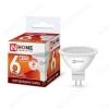 Лампа светодиодная 220В/  6Вт/ GU5.3/ 6500К (холодный белый) (L579) /525Lm (4690612030739);