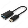 Шнур USB A гн/USB Type C шт 0.2м (USB OTG) (A-OTG-CMAF2-01)