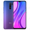 Смартфон Xiaomi  Redmi 9 3/32GB Sunset Purple (фиолетовый)