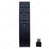 ПДУ для SAMSUNG BN-1220 (BN59-01220D) SMART CONTROL LCDTV