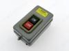Выключатель для сверлильного станка/компрессора (131K) 7.5 кВт