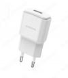 Сетевое зарядное устройство с выходом USB, 2.1А, белое, BA48A;