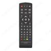 ПДУ УНИВЕРСАЛ DVB-T2+2 ver.2020 (для цифр.ресиверов разных моделей)