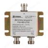 Делитель мощности PS2-800-2700-50 N-female 800-2700MHz; делитель мощности на 2 канала; ослабление 3дБ на канал