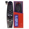 ПДУ для LG/GS MR-18B (MR18B) Magic Motion LCDTV