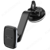 Держатель автомобильный CA45A магнитный (на торпеду) черный для сотовых телефонов /КПК/GPS
