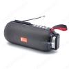 Радиоприемник FP-30 УКВ 88,0-108.0МГц; Bluetooth; USB, microSD.AUX; Питание от аккумулятора 18650(в комплекте). Зарядка через шнур USB