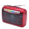 Радиоприемник HN-901BT (цвета к ассортименте) УКВ 88,0-108.0МГц; Bluetooth; USB, microSD.AUX; Питание от встроенного акб. или 4хLR6. Зарядка через шнур USB