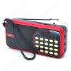 Радиоприемник H988BT УКВ 88,0-108.0МГц; Bluetooth; USB, AUX; Питание от аккумулятора 18650(в комплекте). Зарядка через шнур USB
