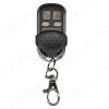 ПДУ УНИВЕРСАЛ APOLLO HM 868MHz (замена HORMANN голубые кнопки), для ворот и шлагбаумов 868МГц; статический код; питание 1х27A (в комплекте)