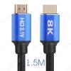Шнур (OT-AVW47 1.5) HDMI шт/HDMI шт 1.5м (ver 2.1) UHD 8K/60Hz, 4K/120Hz, 48Gbit/s Metal-Gold, силикон, коробка