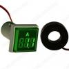 Амперметр цифровой DMS-223 цвет свечения зеленый (квадратный дисплей)