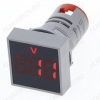 Вольтметр цифровой DMS-145 цвет свечения красный (квадратный дисплей)