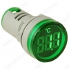 Термометр цифровой DMS-243 цвет свечения зеленый (круглый дисплей)