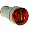 Термометр цифровой DMS-245 цвет свечения красный (круглый дисплей)