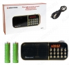 Радиоприемник B851 УКВ 87.5,0-108.0МГц; разъем USB; ; Питание от акб/зарядка через шнур miniUSB