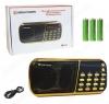 Радиоприемник B853 УКВ 87.5,0-108.0МГц; разъем USB; ; Питание от акб/зарядка через шнур miniUSB