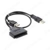 Переходник USB TO SATA SSD & HDD для жестких дисков 2.5