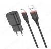 Сетевое зарядное устройство с выходом USB, 2.1А, черное, кабель Type-C, BA48A;
