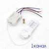 Дистанционный переключатель 1 канала OT-HOS01 1 канал, мощность 1000Вт, напряжение 220В, дальность до 30м, элемент питания для пульта 23A в комплекте, контроллер реагирует только на свой пульт