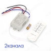 Дистанционный переключатель 2 канала OT-HOS02 2 канала, мощность 2х1000Вт, напряжение 220В, дальность до 30м, элемент питания для пульта 23A в комплекте, контроллер реагирует только на свой пульт