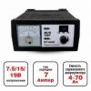 Зарядное устройство BT-6020 Для автомобильного аккумулятора (max=7A) 6/12V.
