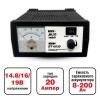 Зарядное устройство BT-6030 Для автомобильного аккумулятора (max=20A) 12V.