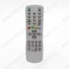 ПДУ для LG/GS 6710V00070A TV