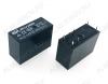 Реле HLS-14F2-12VDC-C   Тип 10 12VDC 1C(SPDT) 16A 29*12.6*20.6mm
