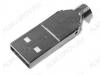 Разъем (372) USB A-M (USBA-SP) Штеккер на кабель
