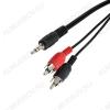 Шнур (APH-095-1.5) 3.5 шт стерео/2RCA 1.5м