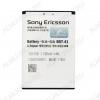 АКБ для Sony Ericsson X1 Xperia Orig BST-41