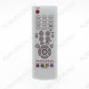 ПДУ для SAMSUNG AA59-00332A TV