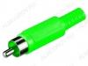 Разъем (132) RCA штекер на кабель зеленый