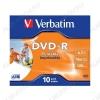 DVD+R диск 4.7Gb 16xspeed SL 1шт