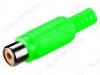 Разъем (120) RCA гнездо на кабель зеленый