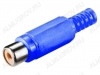 Разъем (121) RCA гнездо на кабель синий