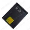 АКБ для Nokia N97 mini * BL-4D